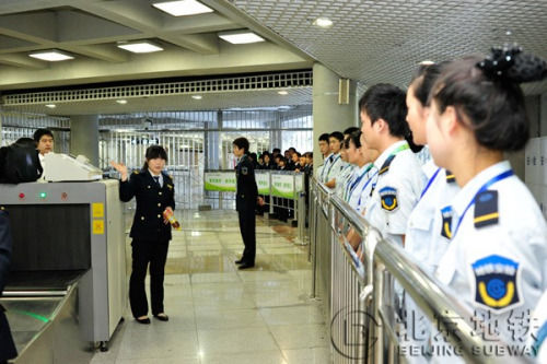 北京地铁安检走过场 管制刀具竟然能过关