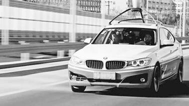 百度无人驾驶汽车在京完成道路测试