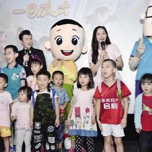 《新大头儿子小头爸爸2》:聚焦孩子成长热点 引发家长共鸣